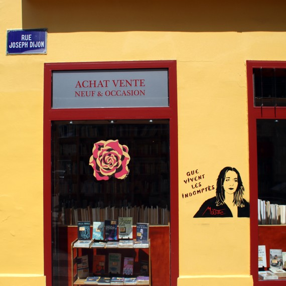 60 rue Hermel 75018 1