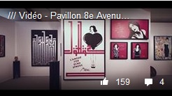 video 8eme avenue 2017