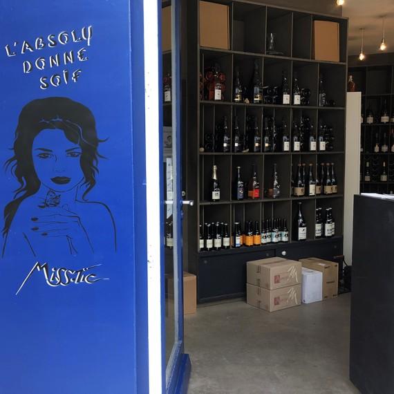 2019 rue Monge 75005