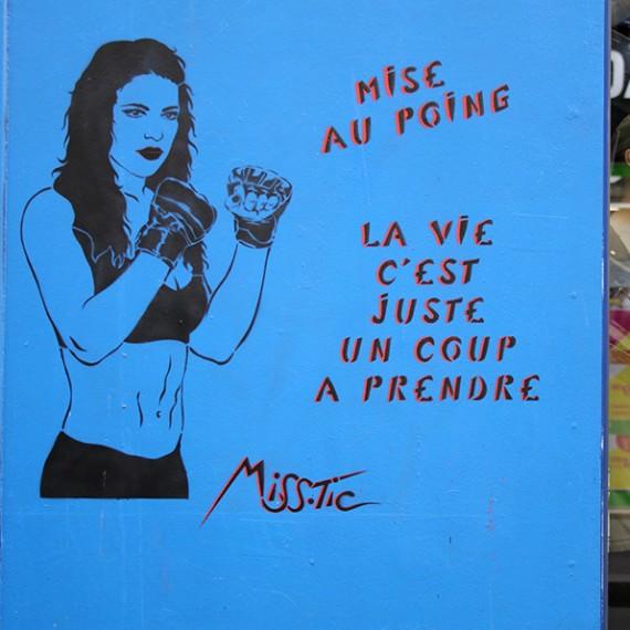 Rue de la Roquette Paris 75011 IMG_6488