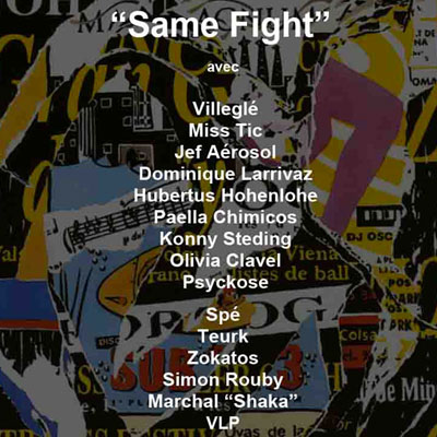 same_fight_S