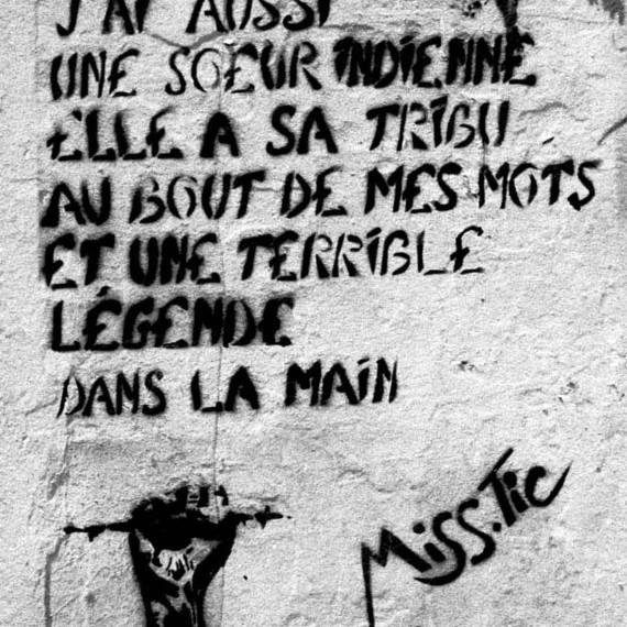 paris-20eme-1985-L