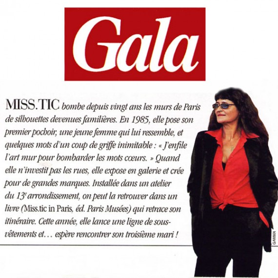 gala_8_03_2006